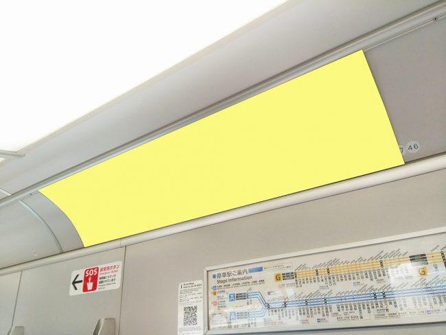 【電車広告】JR西日本 普通電車 全車 ドア上広告 1ヶ月間