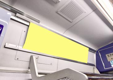 まど上ワイド (1)電車更新用(1)