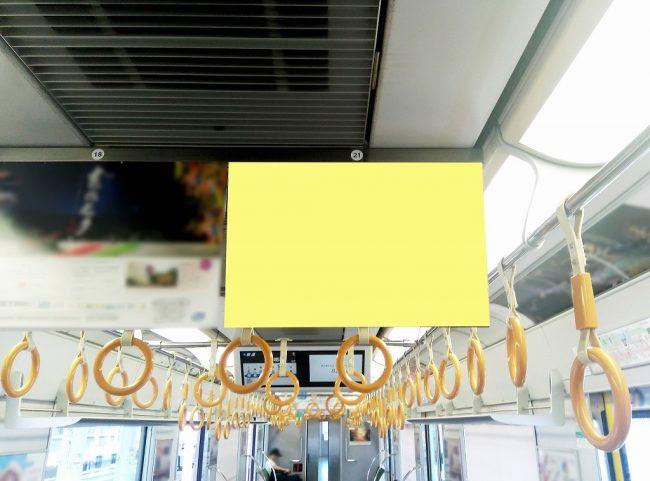 【電車広告】JR西日本 東海道・山陽線群 普通電車 中づりC[中づりポスター] シングルサイズ 2日間・3日間
