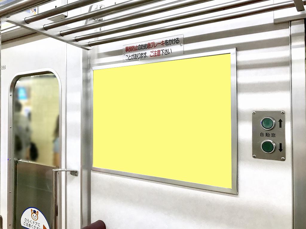 相鉄-ドア横-(2)