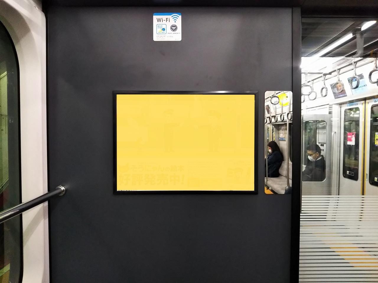 相鉄 ツインポスター (加工済1)
