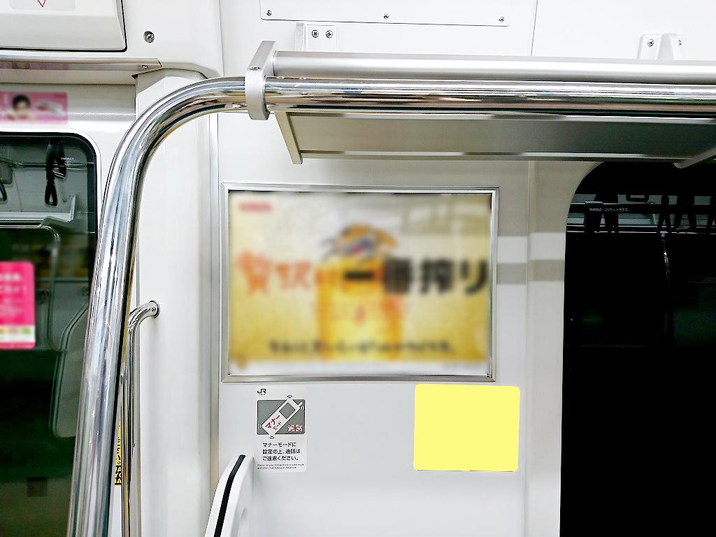 JR-戸袋ステッカー (2)