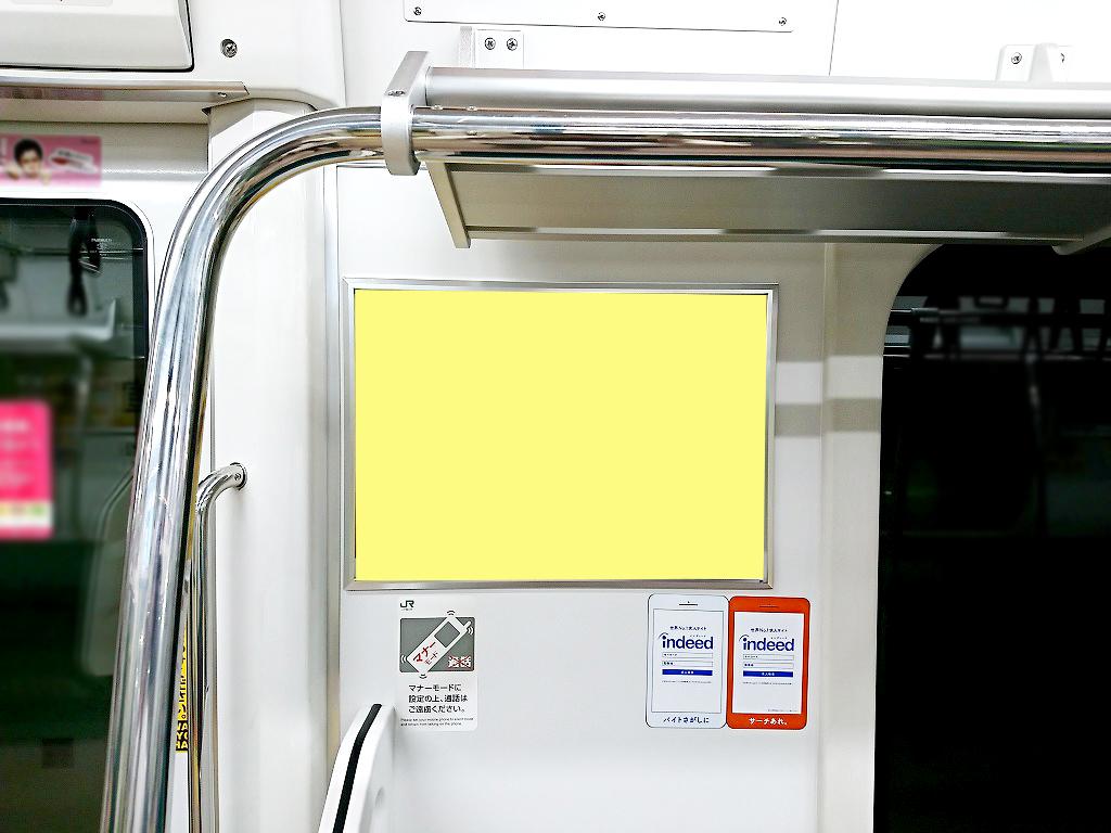 JR-ドア横ポスター-(2)