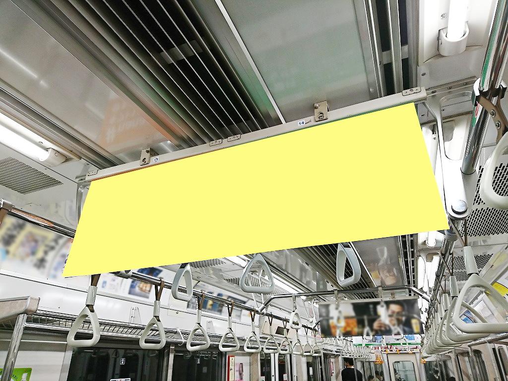 東京メトロ/副都心線/中づり広告_ワイドサイズ(電車広告)イメージ1