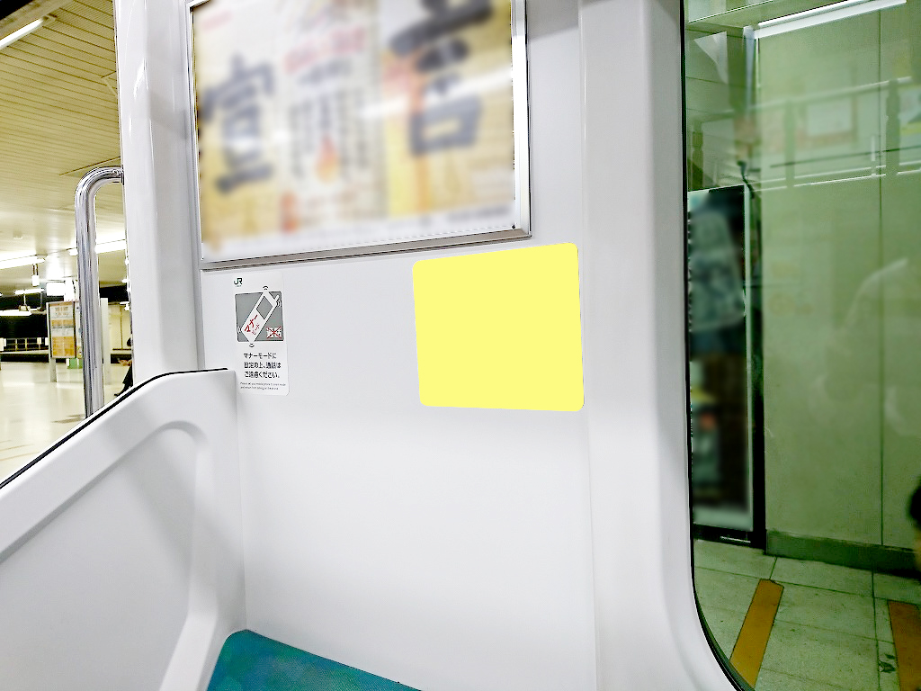 JR東日本 戸袋ステッカー