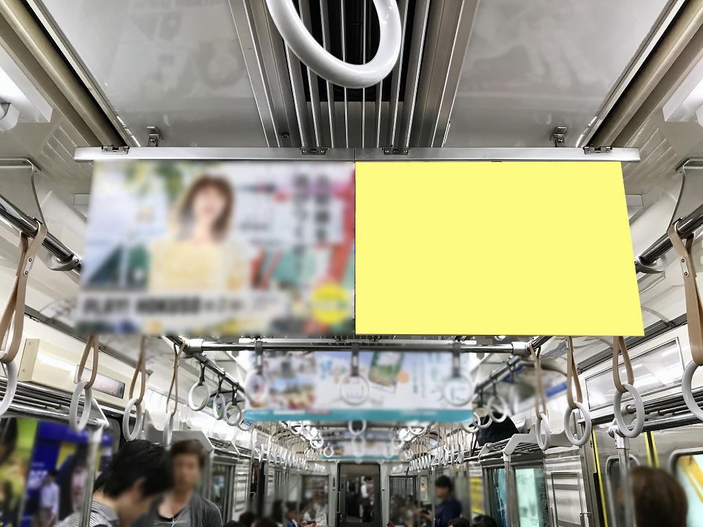 【京成線・北総線】中づりポスター