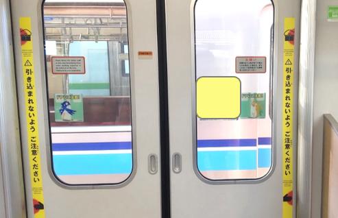 【東葉高速鉄道】ドアステッカー広告
