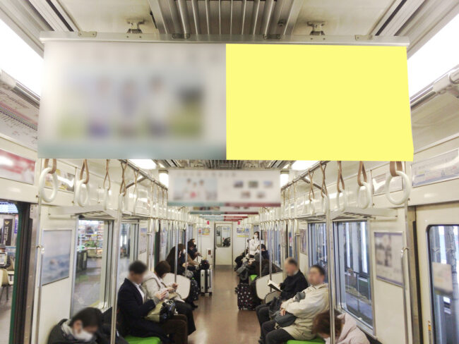 【電車広告】京阪 全線 中づりポスター シングルサイズ 3日間・4日間