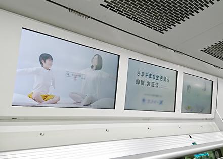 電車内ビジョン広告