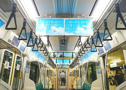 広告貸切電車